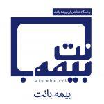 bimebanet (Copy)