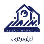 markazi tools (Copy) (Copy)