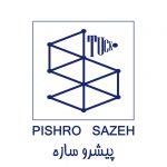 pishro sazeh (Copy)